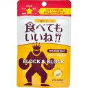 【ネコポス送料無料】ブロック&ブロック ファイブスタースペック 35カ...