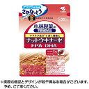 【ネコポス送料無料】ナットウキナーゼ (EPA/DHA) 小林製薬の栄...