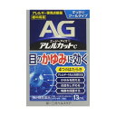 【第2類医薬品】【ネコポス送料無料】AGアイズ アレルカットC (クール) 13ml 花粉症 目薬