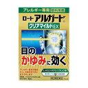【第2類医薬品】【ネコポス専用】ロートアルガード クリアマイ...