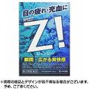 【第2類医薬品】【ネコポス専用】【送料無料】ロートジーb 1...