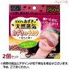 あずきのチカラ目もと用【キリバイ蒸気アイマスク】KIRIBAI桐灰化学天然红豆桐灰蒸汽眼罩送人可重复使用250回