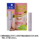 DHC DHC エクストラ モイスチュアリップ 1.5g ディーエイチシー(DHC) ヘルスケア DHC 润唇膏