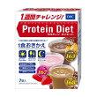 DHCプロテインダイエット(7袋入)7袋DHCヘルスケアプロテイン女性プロテインレディース