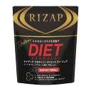 【GW期間ポイント5倍】【国内送料無料】RIZAP プロテインダイエットフォーミュラ 750g