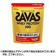 ザバス(SAVAS)ザバスホエイプロテイン100ココア50食分1050g明治ヘルスケアプロテイン1kgプロテイン1キロ