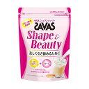 ザバス(SAVAS) 明治 ザバス シェイプ&ビューティ 15食分 明治 ヘルスケア プロテイン 女性 プロテイン レディース