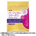 パーフェクトコラーゲンプレミアリッチ50日分 378g アサヒグループ食品 コラーゲン アサヒ コラーゲン 粉末 コラーゲンパウダー