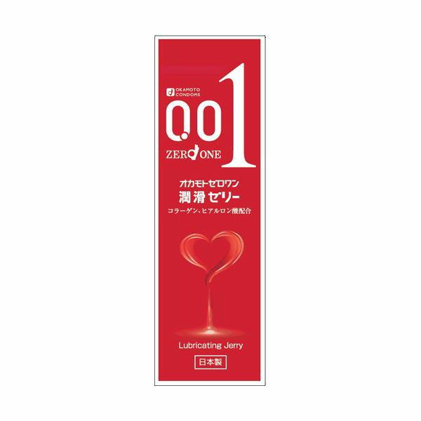医薬品・コンタクト・介護, 避妊具 100 (50g)