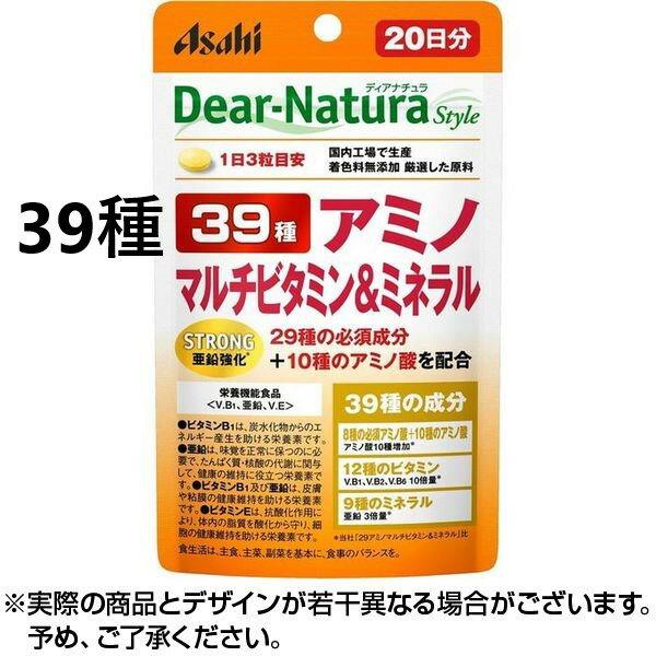 ビタミン, マルチビタミン  39 20 60