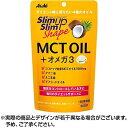 ★250円クーポン発行中★Slimup Slim スリムアップスリム シェイプ MCTオイル+ オメガ3 (180粒) omega omega3