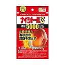 【送料無料】【第2類医薬品】ナイシトールZ 105錠...