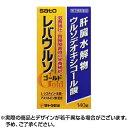 【第3類医薬品】レバウルソゴールド 140錠【送料無料】