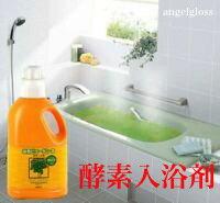 薬用ビコーゲンBN入浴剤1000g1本セット