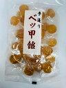 【輸入FOOD】手造り べっ甲飴 賞味期限:22.03 お菓
