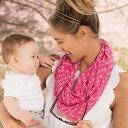 【ベベオレ】ナーシングスカーフ 【授乳ケープ 授乳カバー ベビー 出産準備 ママ 赤ちゃん お出掛け】