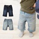 【ベビー】 【F.O.KIDS】6分丈スタンダードデニム 【ベビー 赤ちゃん ベビー服 ベビーウェア ズボン ずぼん ボトム ズボン】