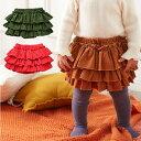 【ベビー】【La stella】コーデュロイスカート付ブルマ【ベビー 赤ちゃん ベビー服 女の子 ウェア ウエア ボトムス】