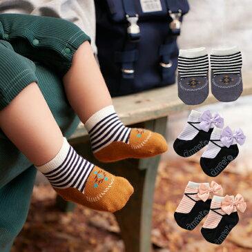 【ベビー】【Ampersand】シューズ風ソックス【ベビー 赤ちゃん ベビー服 男の子 女の子 おとこのこ おんなのこ ウェア ウエア 靴下 くつした くつ下 あったか 暖か 冷え防止 冷え対策】