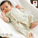 【日本製】【Boribon oeuf】オーガニックフライスプリントコンビ肌着 【ベビー 赤ちゃん ベビー服 男の子 おとこのこ 女の子 おんなのこ 出産準備】