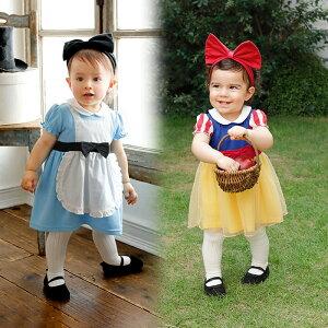【Fario】なりきりワンピース アリス 白雪姫| コスプレ ハロウィン ハロウィーン ベビー服 赤ちゃん 女の子 ロンパース かわいい SNS 映え インスタ