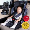 チャイルドシート ハイバックブースター ECII Air | EC2 エアー 日本育児 洗濯可能 通気性 メッシュ ヘッドレスト リクライニング シートベルト 固定式 1
