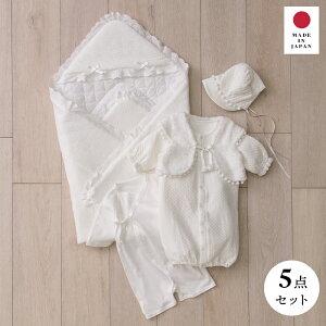 セレモニードレス 5点セット【日本製】ニットキルト