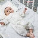 【日本製】Angeliebeオリジナル 3重ガーゼ星柄コンビ肌着 【ベビー 赤ちゃん ベビー服 男の子 おとこのこ 女の子 おんなのこ 出産準備】