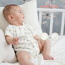 【日本製】【Anna Nicola】プリントボディ 【ベビー 赤ちゃん ベビー服 男の子 おとこのこ 女の子 おんなのこ 出産準備】