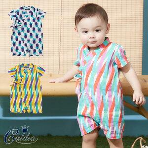 【ベビー】【Caldia】甚平ロンパース ベビー服 赤ちゃん 男の子 女の子 ロンパース かわいい 綿 エンジェリーベ 服 じんべい