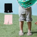 アウトレット 【Seraph】4分丈 スパッツ フリル ハーフパンツ 半ズボン ベビー キッズ 女の子 かわいい おしゃれ ピンク 黒 グレー