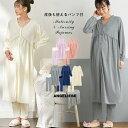マタニティ 授乳 パジャマ 長袖 やわらかスムース切り替えギャザーパジャマ(産後も使えるパンツ付)| 前開き ホームウェア ナイティ セット マタニティパジャマ 妊婦服 大きいサイズ レディース
