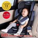 チャイルドシート ハイバックブースター ECII Air | EC2 エアー 日本育児 洗濯可能 通気性 メッシュ ヘッドレスト リクライニング シー..