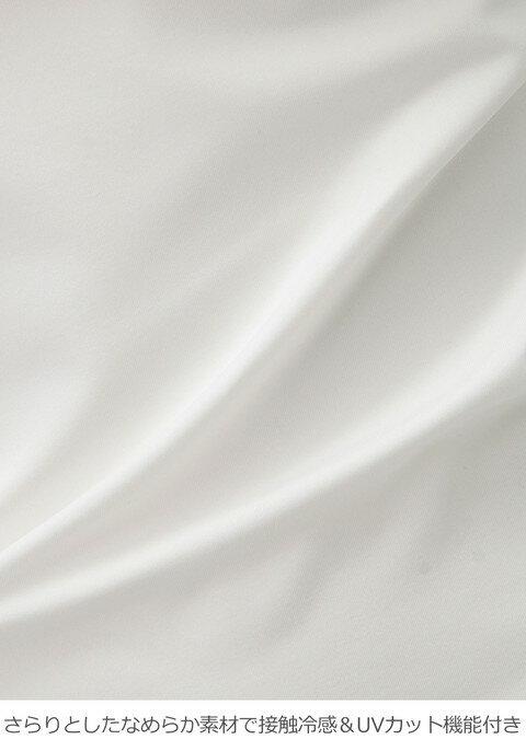 ANGELIEBE(エンジェリーベ)『授乳対応汗取りパッド付きタンクトップ』