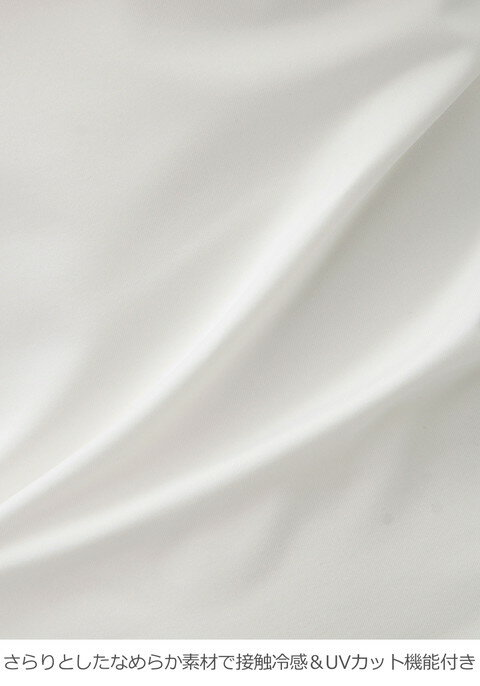 【10%OFF】マタニティ授乳兼用キャミソール接触冷感・UVカット授乳対応汗取りパッド付きタンクトップ肌着産前産後インナー下着妊婦マタニティー