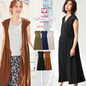 5f9fe8378826e2 半袖 授乳服|マタニティワンピース 通販・価格比較 17ページ目 - 価格.com
