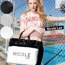 数量限定!NICOLE LEE ニコールリー P14039