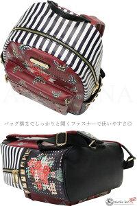 7/14新入荷!2017新作モデル!NICOLELEEニコールリーBP11967JUDITHLOVESFLOWERBACKPACKニコルリーネイビーブルーストライプボーダーバックパックスタッズカラーストーンリュックバッグアメリカンポップnicolelee送料無料日本正規代理店可愛い