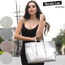 数量限定!NICOLE LEE ニコールリー P15286