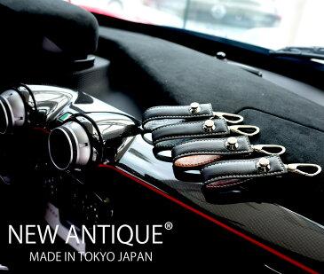 オーダーメイド新ブランド!メルセデス・ベンツポルシェBMWクラシックレザーカリフォルニアデザインxMADE IN TOKYO JAPANハンドメイド手縫い キーホルダーキーケース本革 ヨーロッパ高級ヤナセブッテーロブライドル日本製皮911カイエンイタリアンシボレーフォルダーレクサス