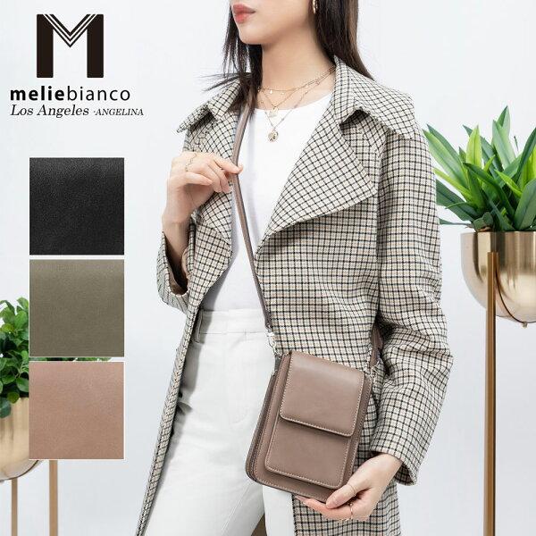 品MelieBianco(メリービアンコ)CM7016JesseVictoria'sSecreFreePeople提携 レディ