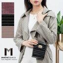 限定品 Melie Bianco(メリービアンコ)CM703