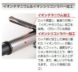 【クレイツ】イオンカールプロSR38mmC73312
