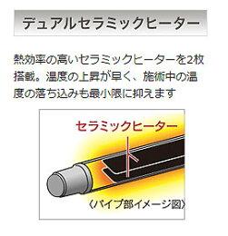 【クレイツ】イオンカールプロSR26mmC73308