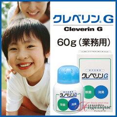 大幸薬品 クレベリンG 60g(業務用)|空気除菌 風邪予防 インフルエンザ対策 ノロウイルス…