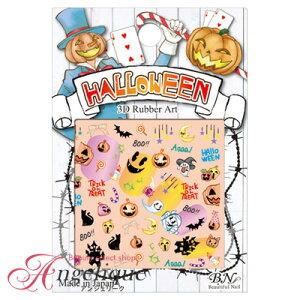 遊び心いっぱいのハロウィンネイルシール♪【Bn】ハロウィンネイルシール ハロウィンナイト HLN...