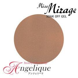 ミスミラージュソークオフジェル カラージェル マットモカブラウンM11 5g(×メール便不可)(美容/コスメ/ネイル/ジェルネイル/茶色系/マット//Miss Mirage/)::