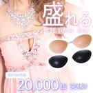【高評価獲得商品】激盛りシリコンブラ6024-002-101