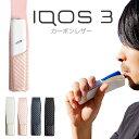 ●人気商品入荷● iQOS3 アイコス3 スティック【送料0...