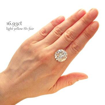 【超絶レア】ダイヤモンドルース 16.93ct LIGHT YELLOW-SI1-FAIR(GIA鑑定書/中央宝石研究所ソーティング付)